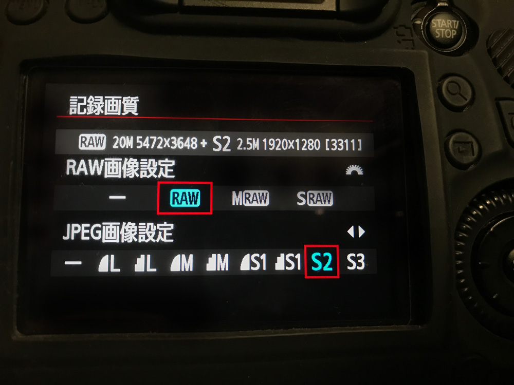 Canon EOS 6Dの記録画質の画面