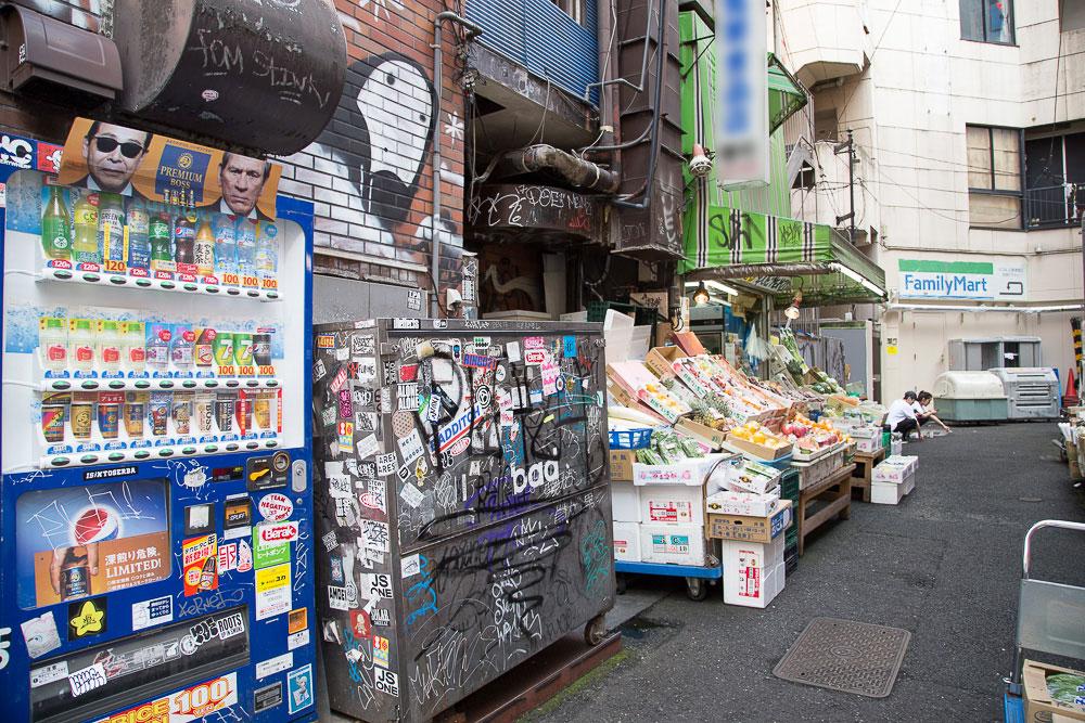デジタル 渋谷 青果食品店