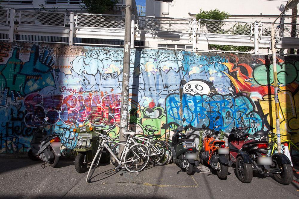 デジタル 渋谷 バイク