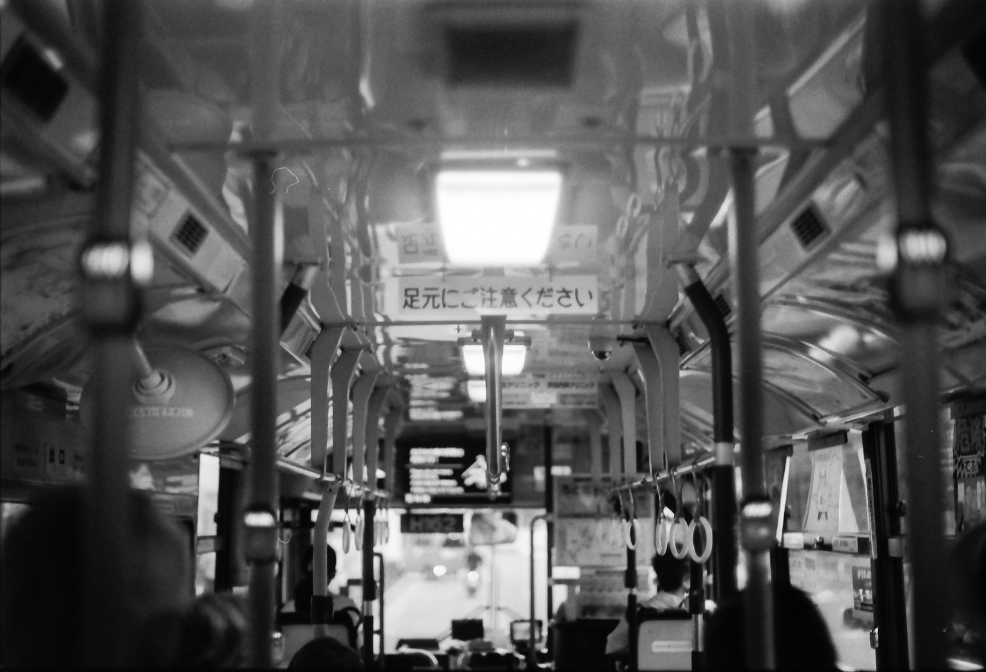 Nikon F2 フォトミック バス車内