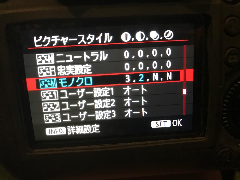 カメラ設定画面 EOS 6D