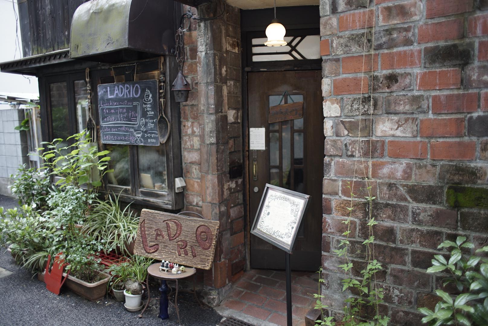 神保町 喫茶店ラドリオ