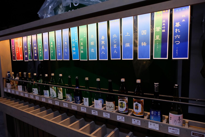 オロロンライン 増毛町 国稀酒造 X-Pro2+XF16-55mmF2.8 R LM WR