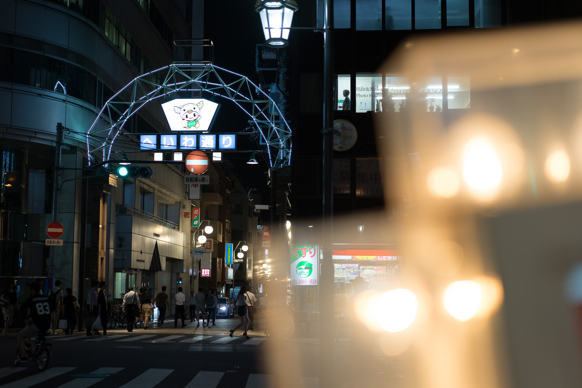 商店街 SONY α7II, Sony FE Carl Zeiss Sonnar T* 55mm F1.8 ZA