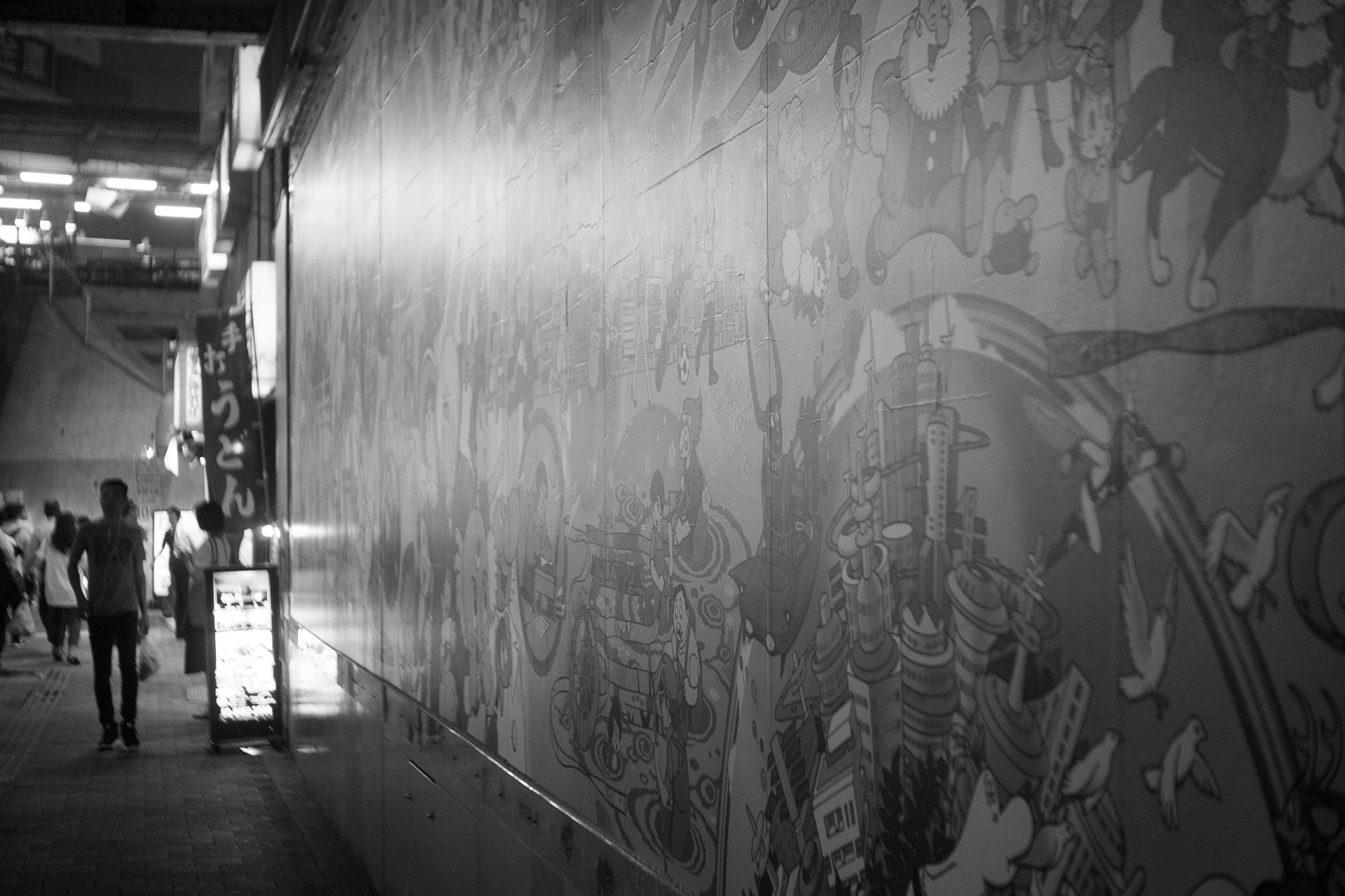 高田馬場 壁 SONY α7ⅱ, Industar-50 5cm F3.5