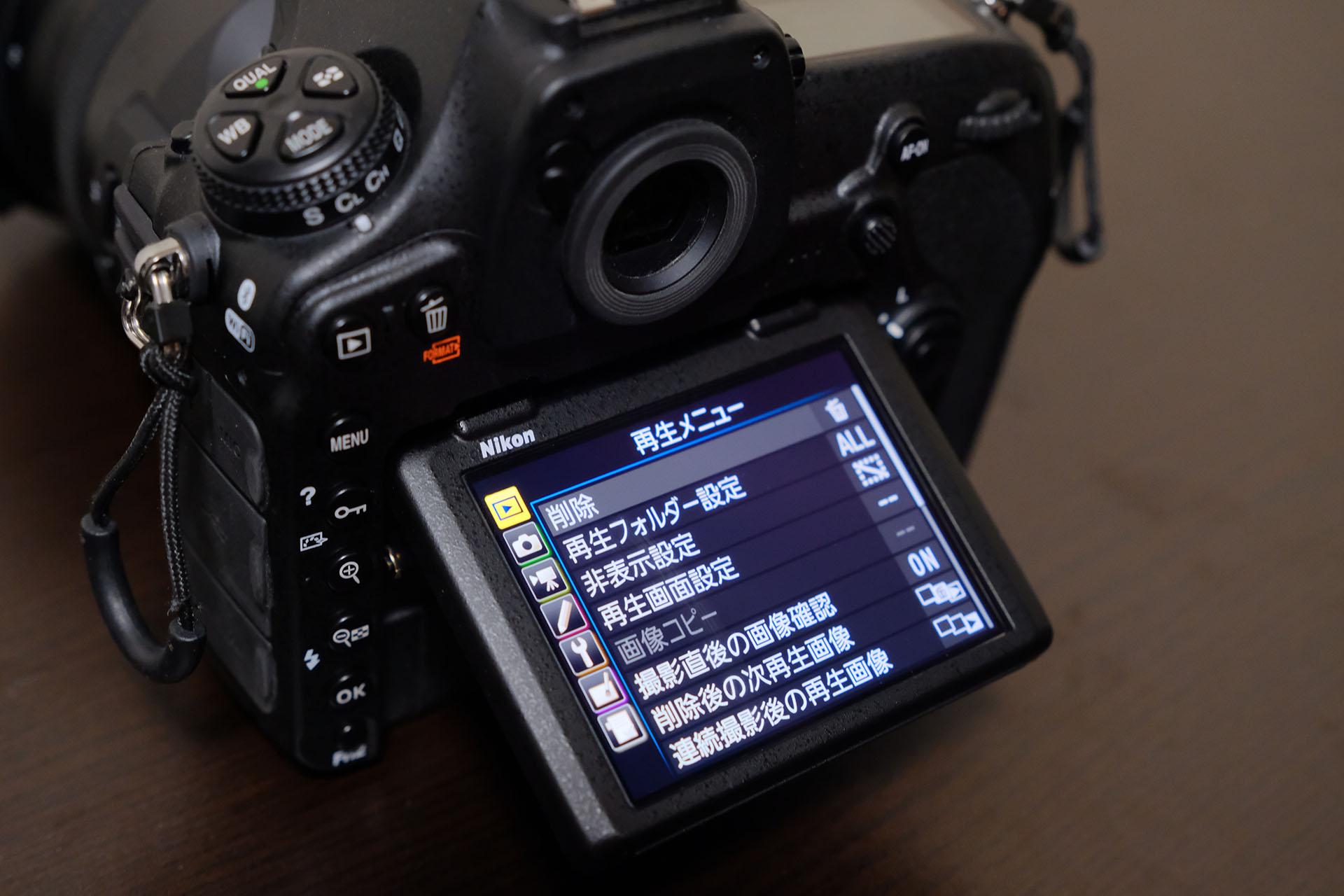 Nikon D850 チルト液晶