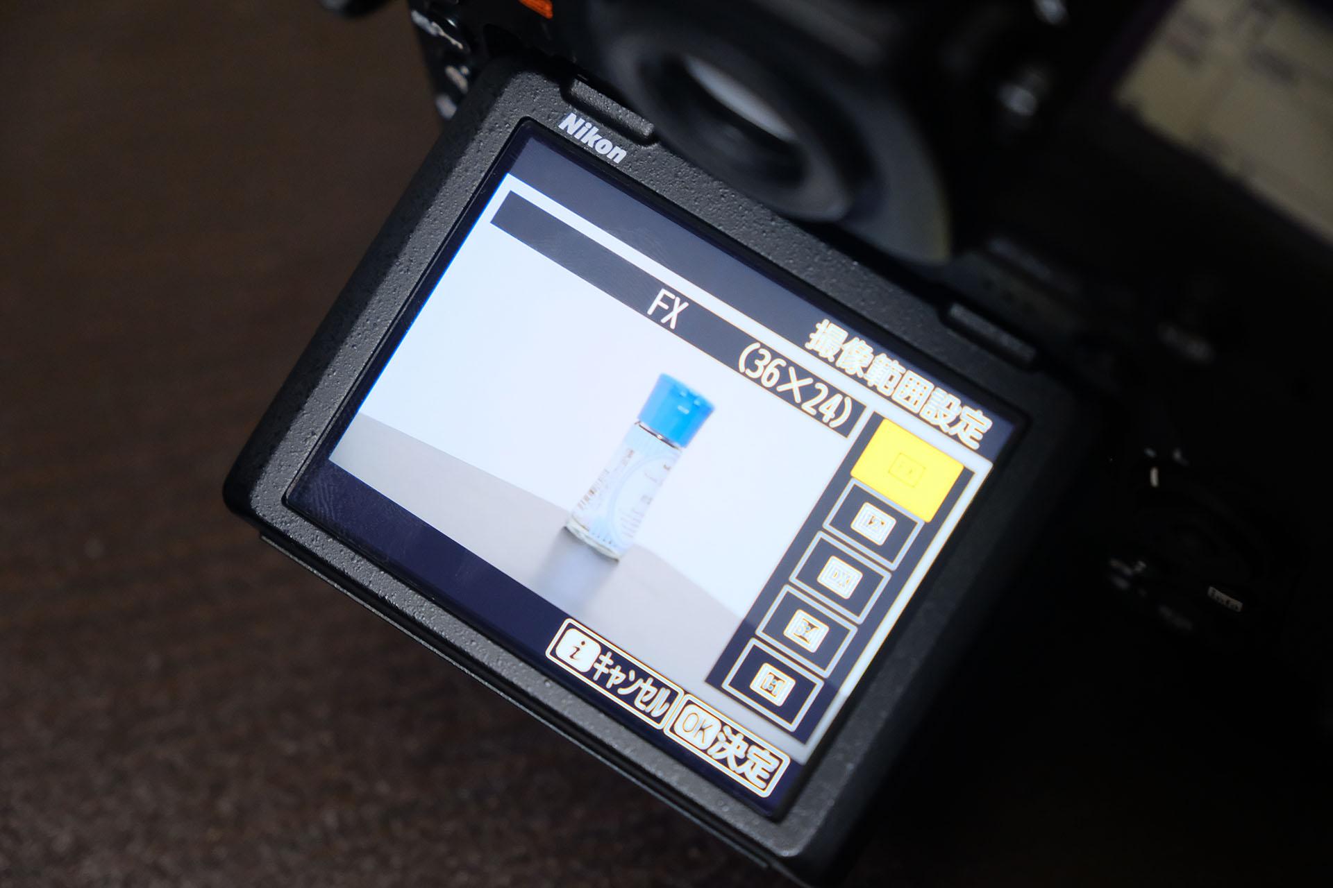 Nikon D850 クロップFX