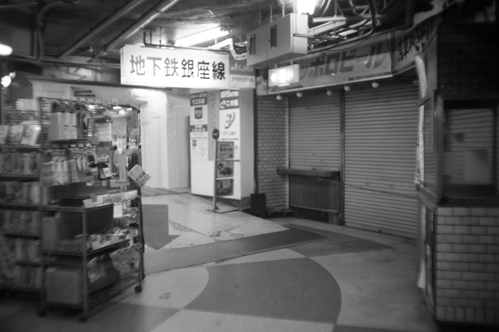 銀座線看板 浅草 SONY α7, New Nikkor 35mm F2
