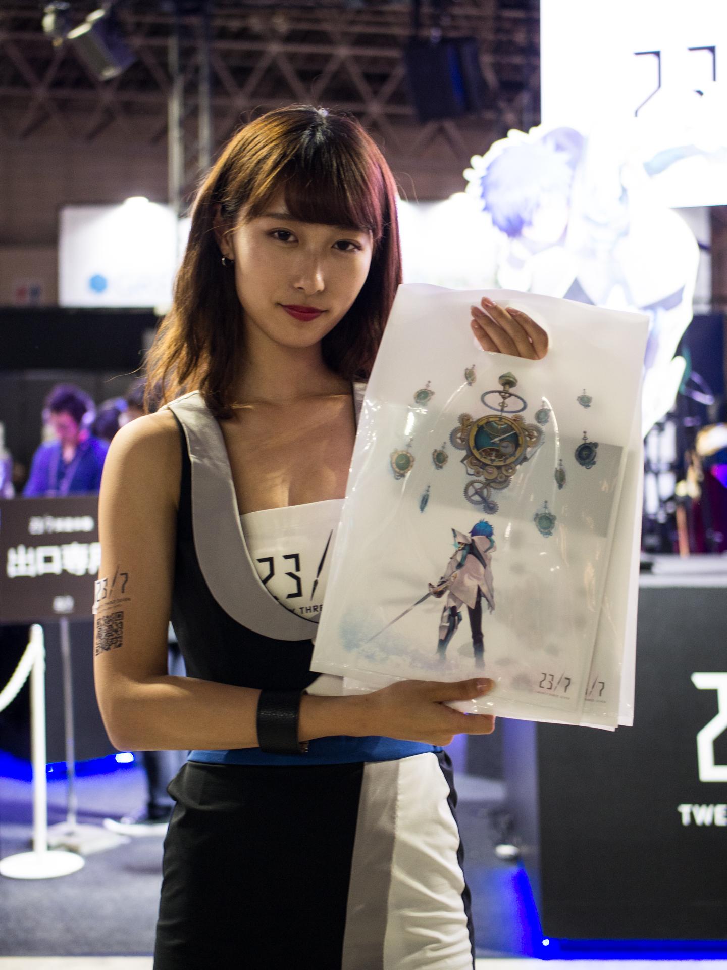 藤商事 23/7 東京ゲームショウ2017