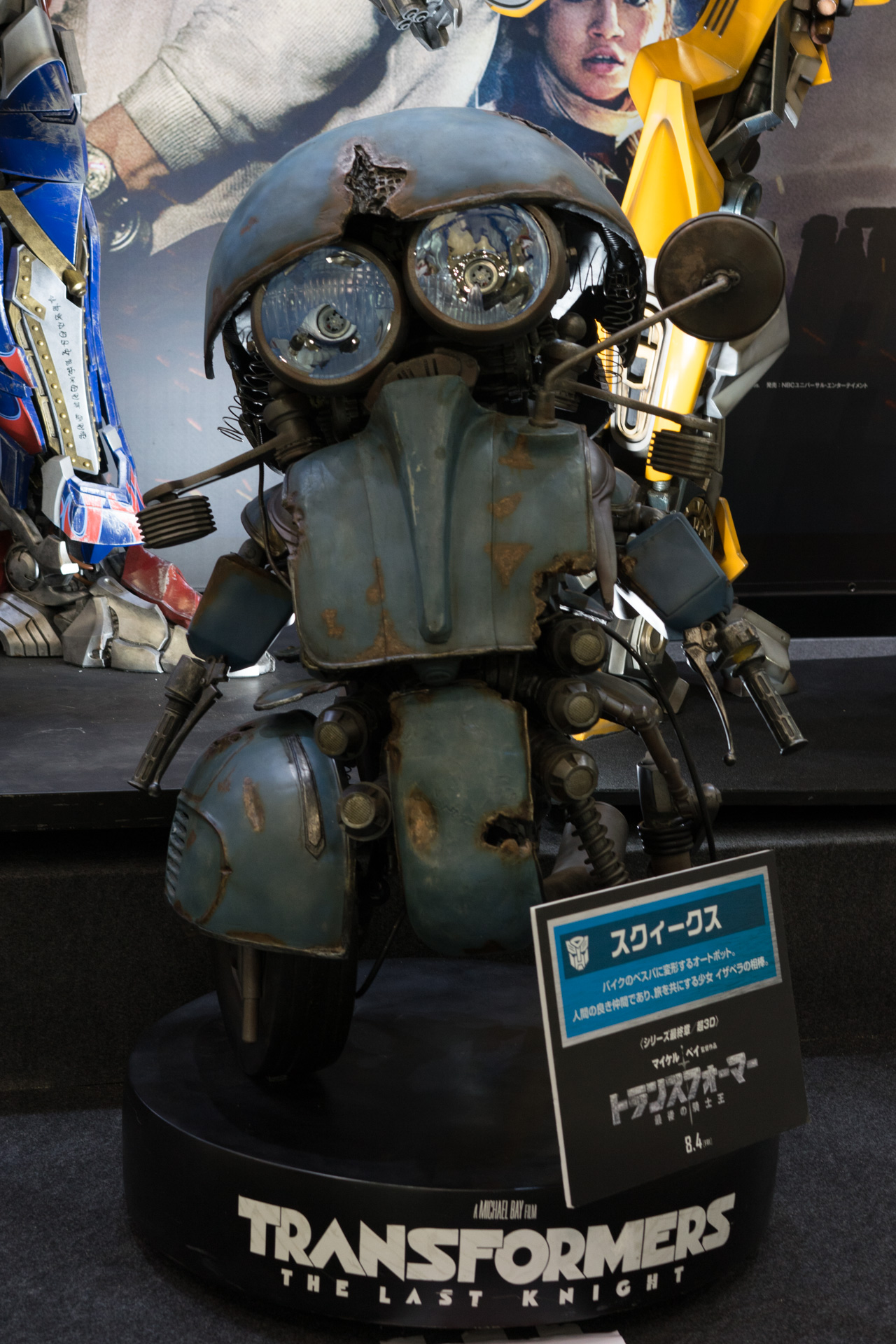 スクイークス トランスフォーマー TOKYO COMIC CON 東京コミコン2017
