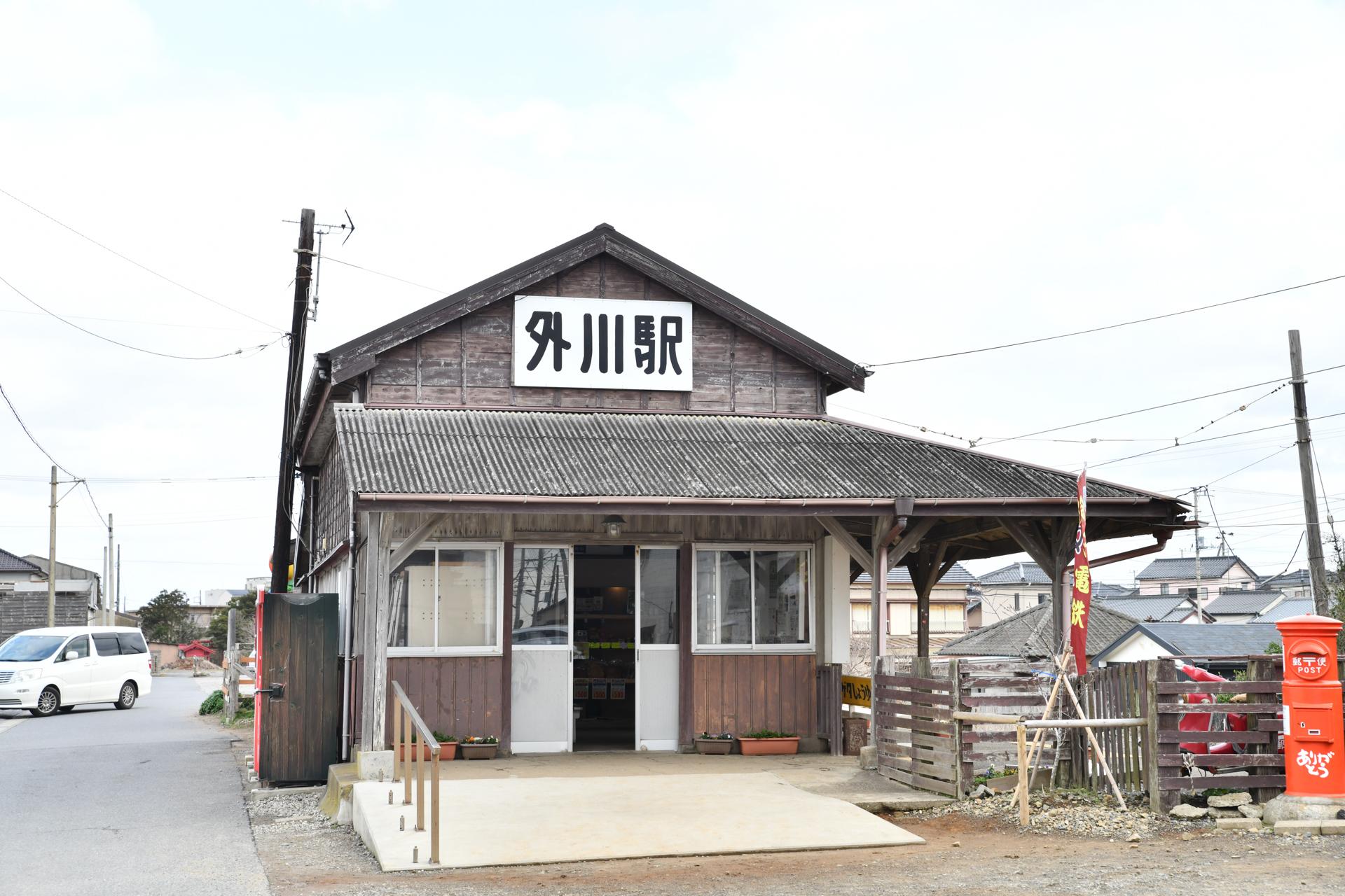 千葉県 銚子 外川駅 Nikon D850 SP 24-70mm F/2.8 Di VC USD G2
