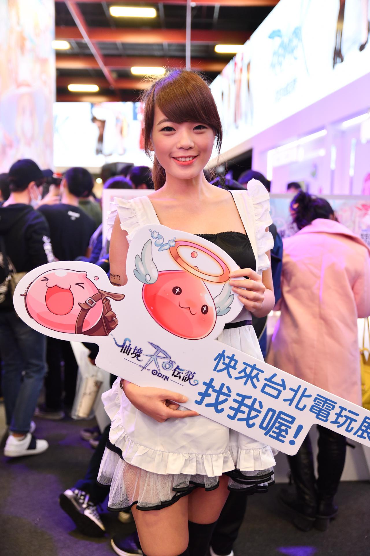 2018 台北國際電玩展Taipei Game Show Nikon D850 SP 24-70mm F/2.8 Di VC USD G2