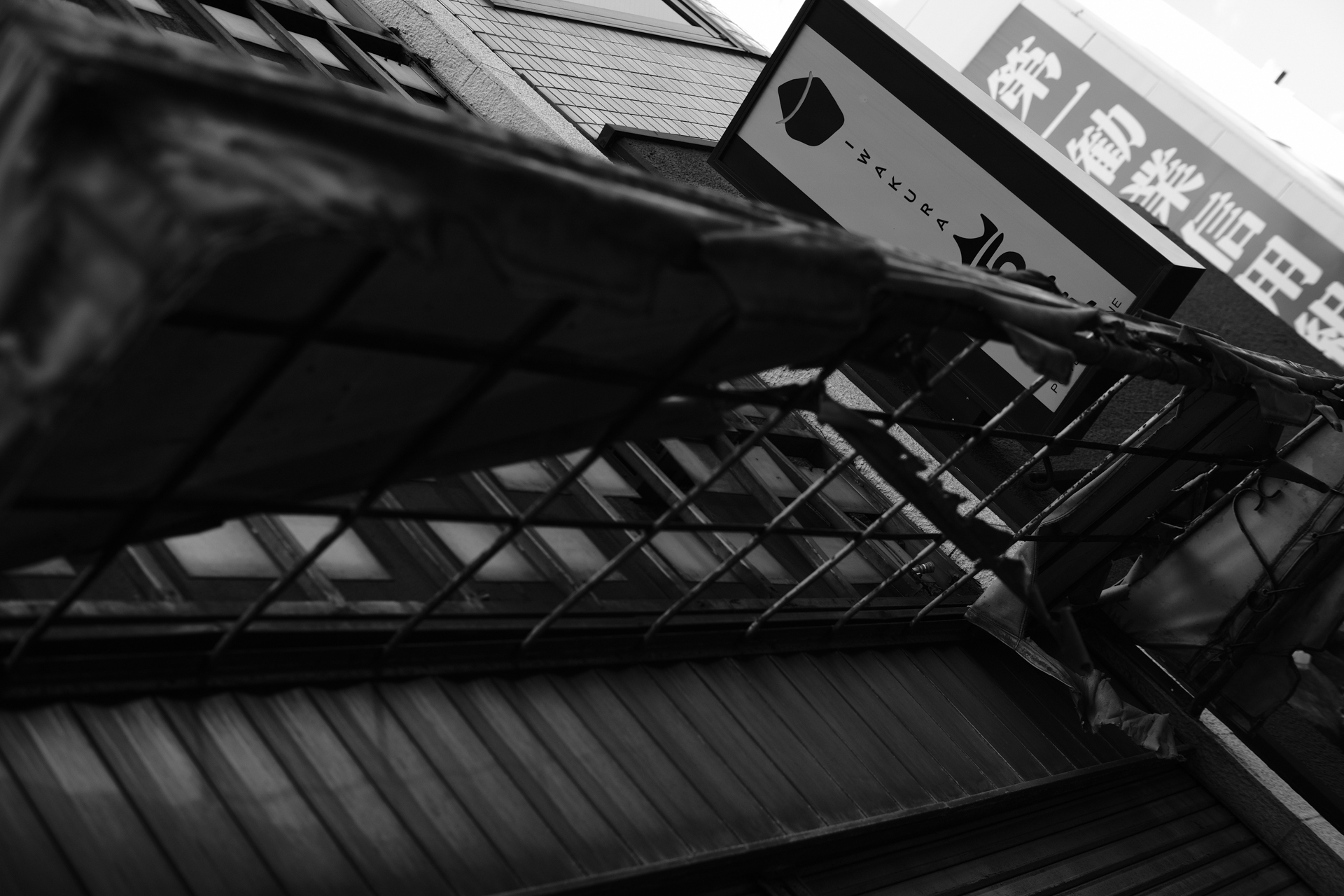 X-Pro2 中一光学 SPEEDMASTER 35mm F0.95 II 神楽坂