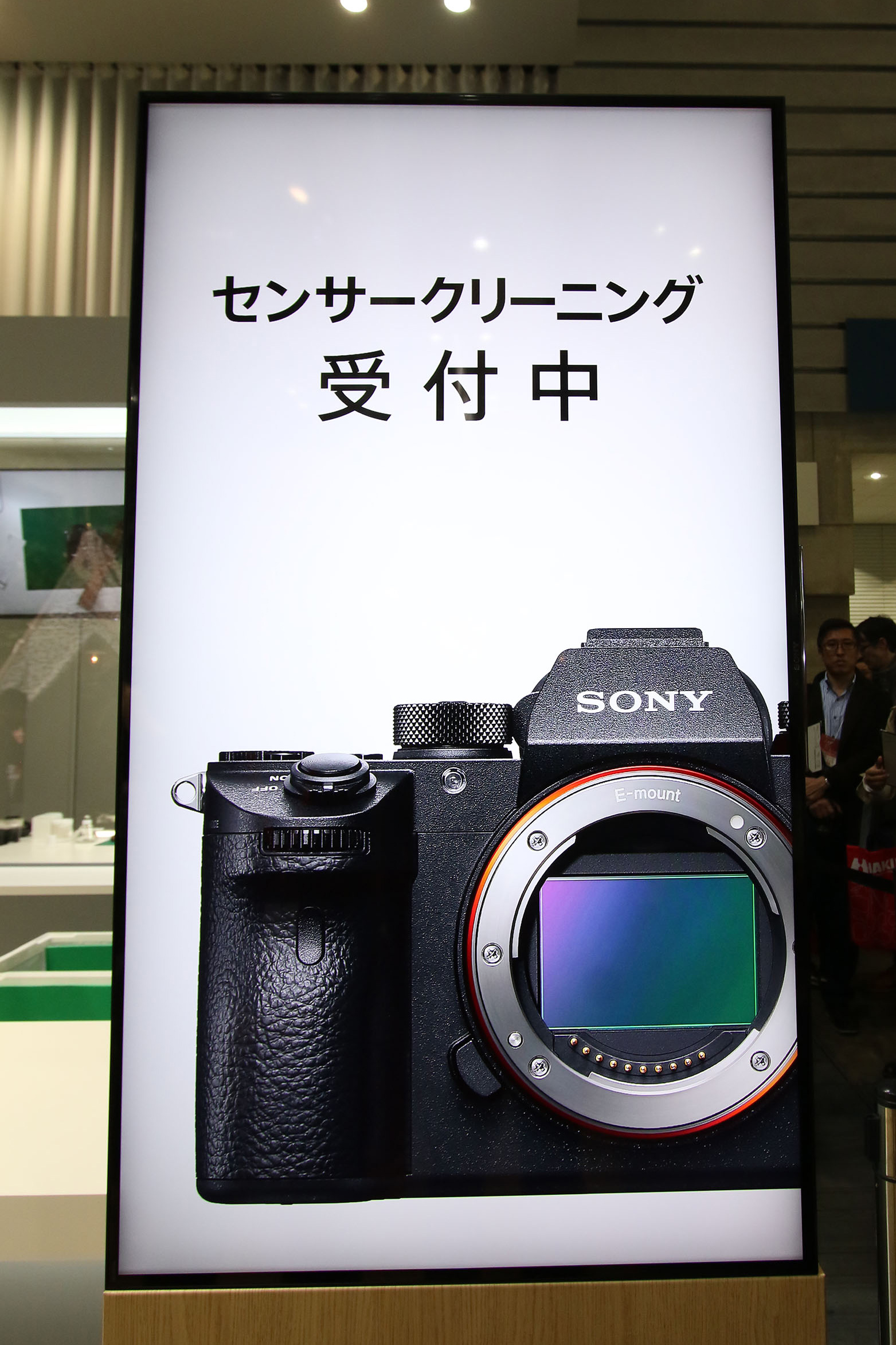 CP+ SONY α7ⅲ HVL-F60RM