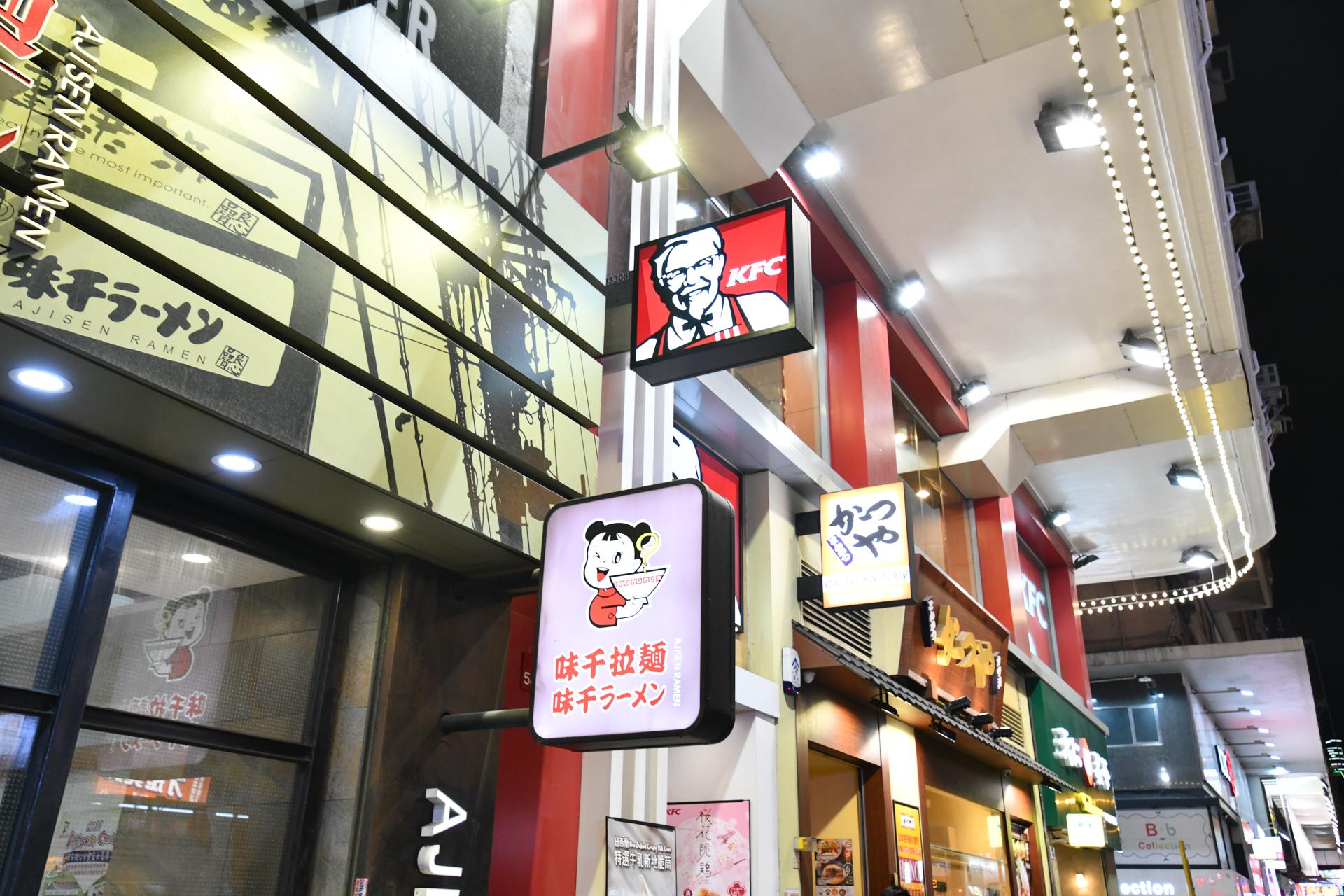 香港 女人街 D850+SP 15-30mm F/2.8 Di VC USD