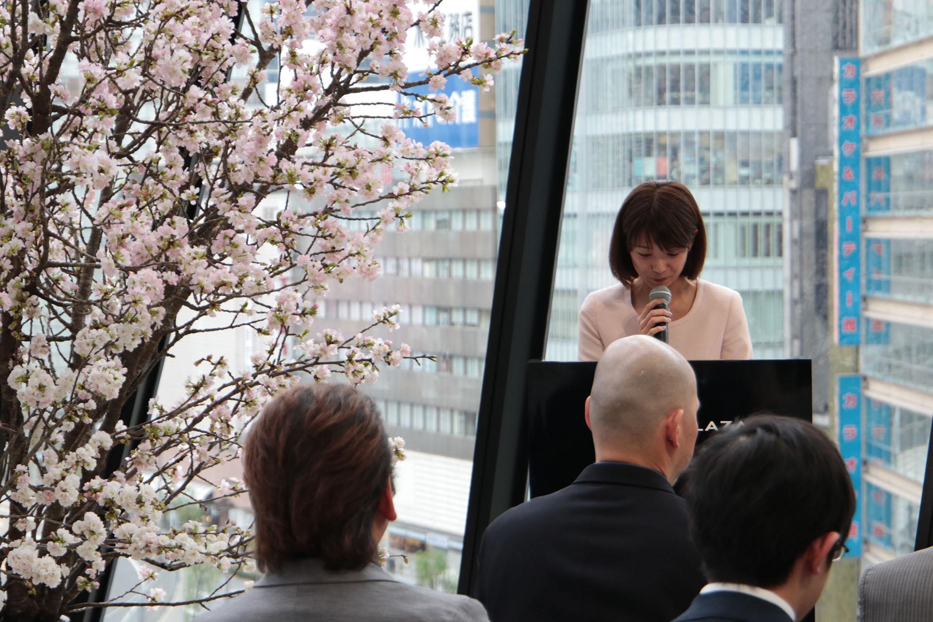 Love Nippon! 江戸切子桜祭り2018