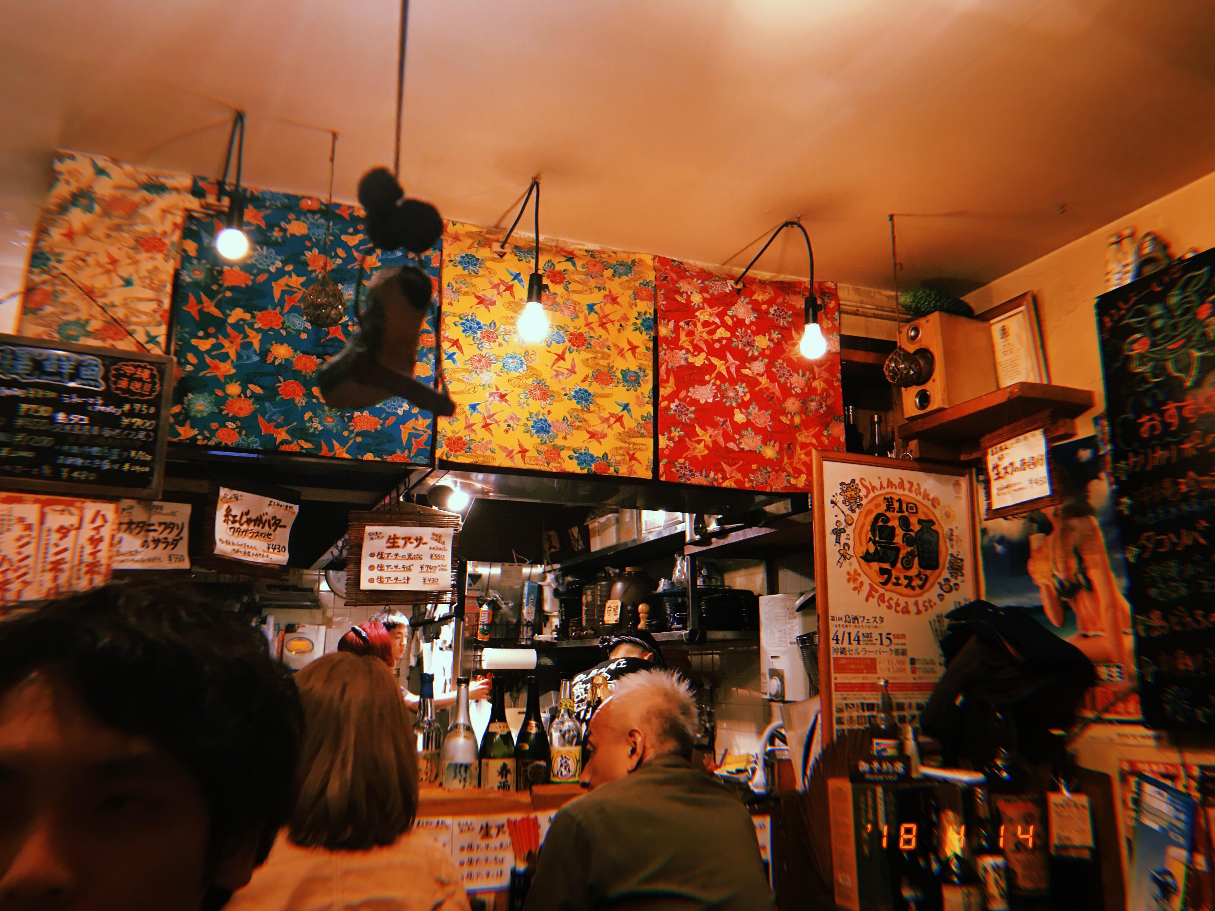 Huji 沖縄商店街