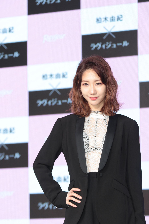Ravijour AKB48 柏木由紀 アンバサダー