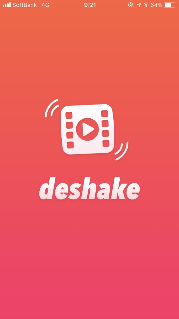 deshake