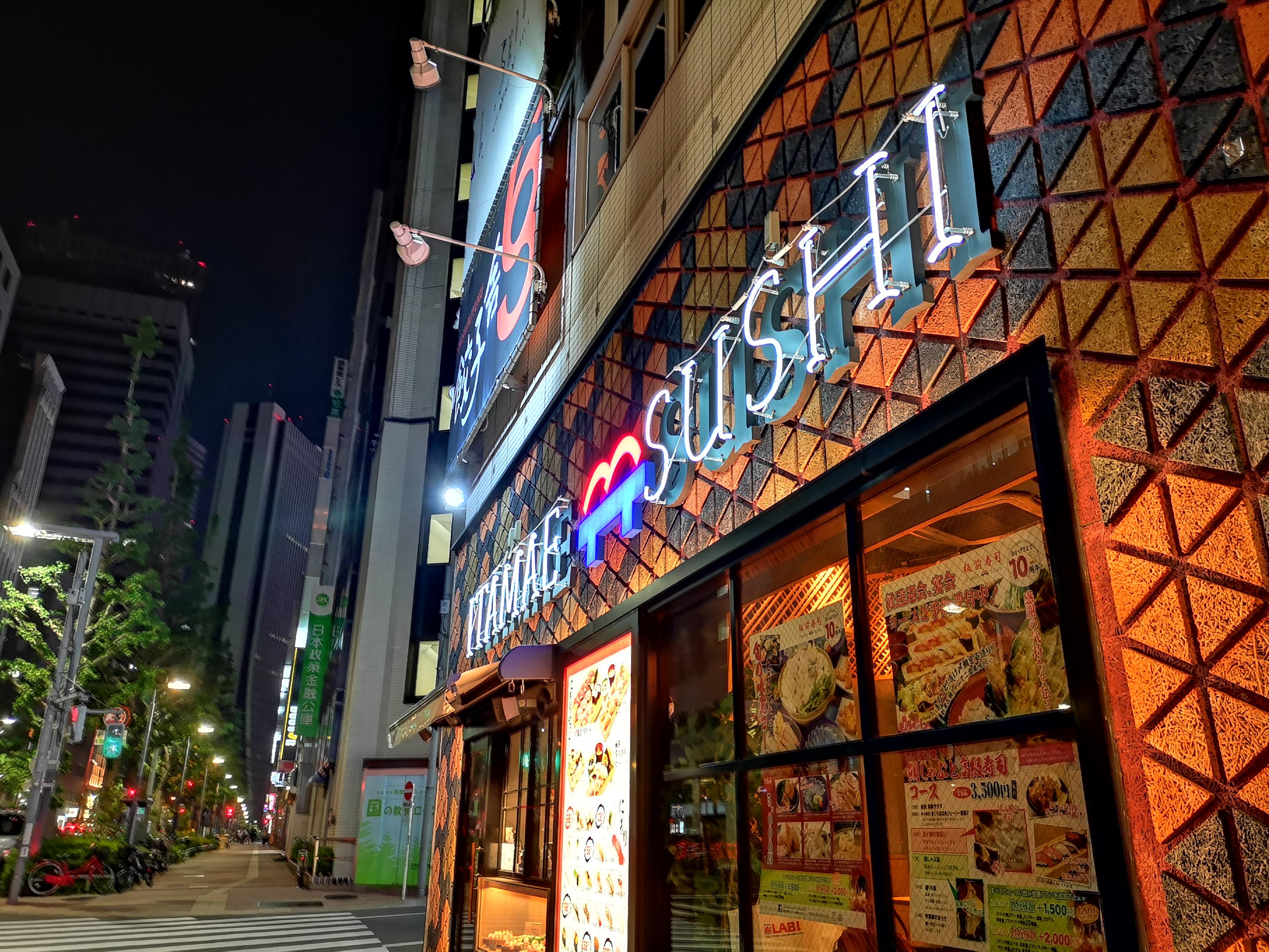 HUAWEI P20 Pro 作例 レビュー Night Mode機能 新宿