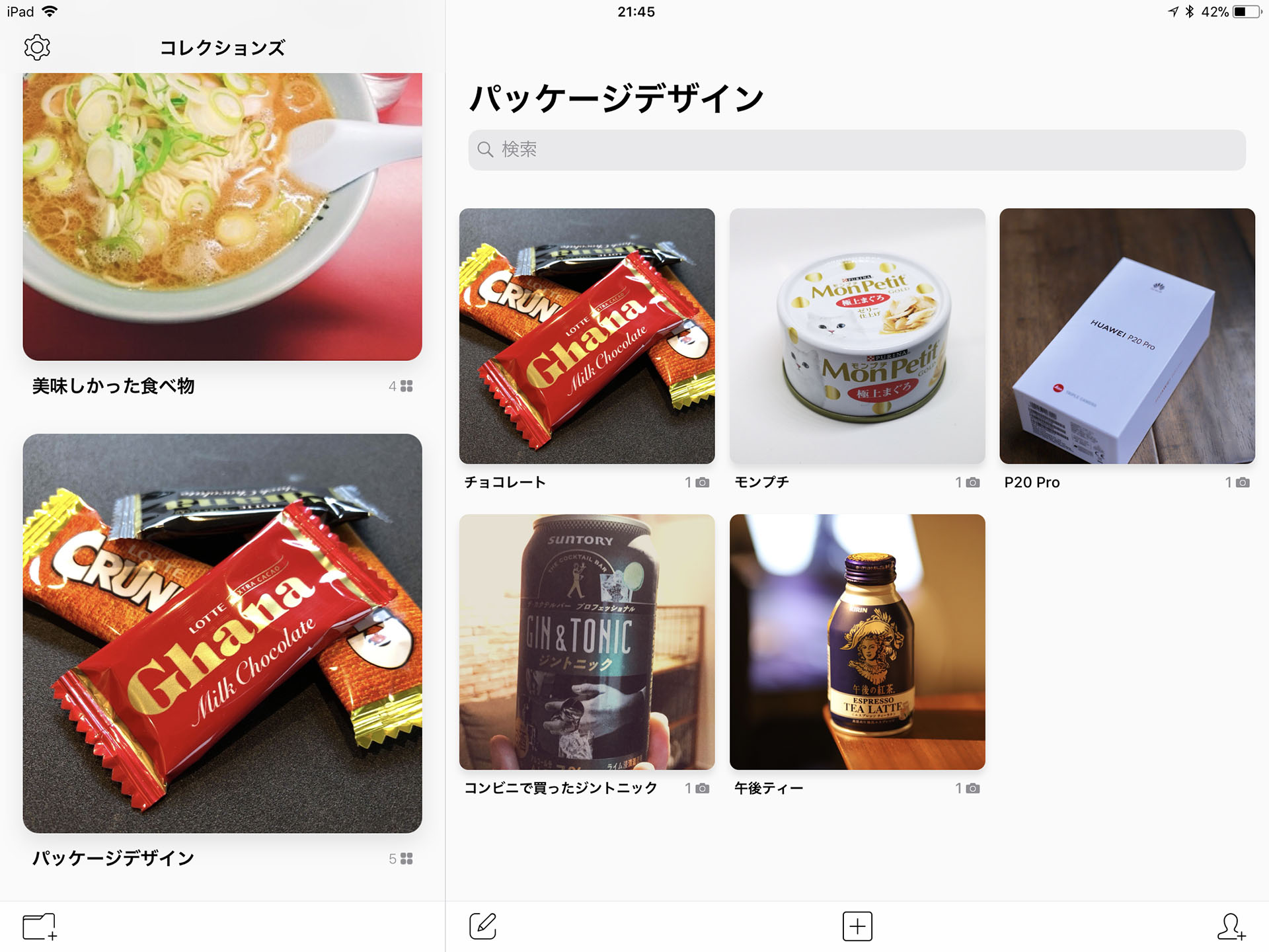 コレクションズ – フォトブックマーク