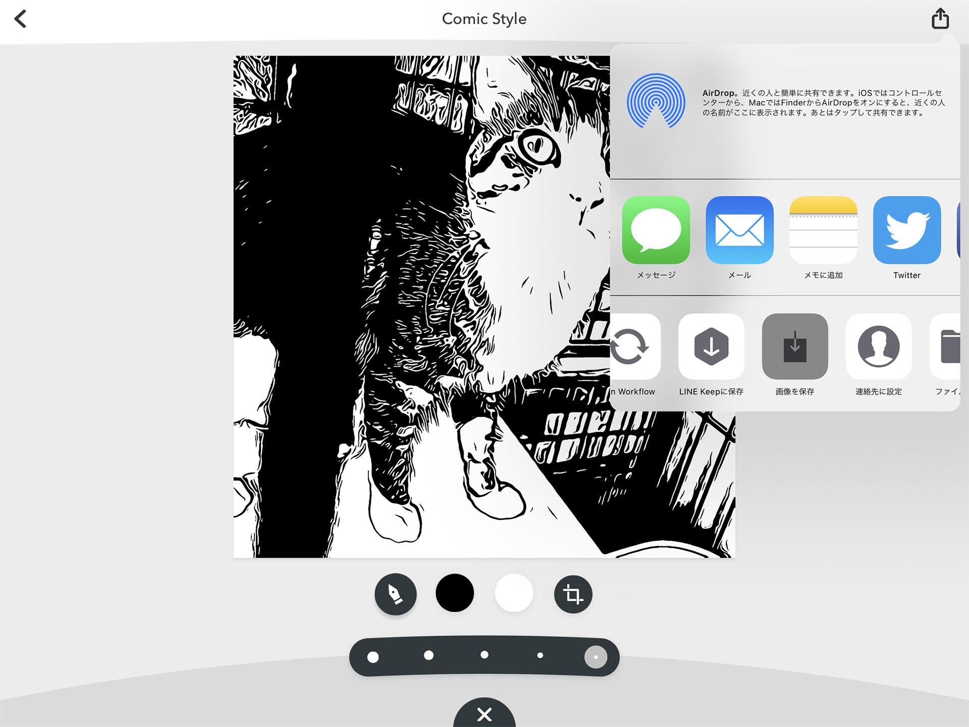 モノクロでイケてるアートを作ろう。デキるiosアプリ#26「inkwork