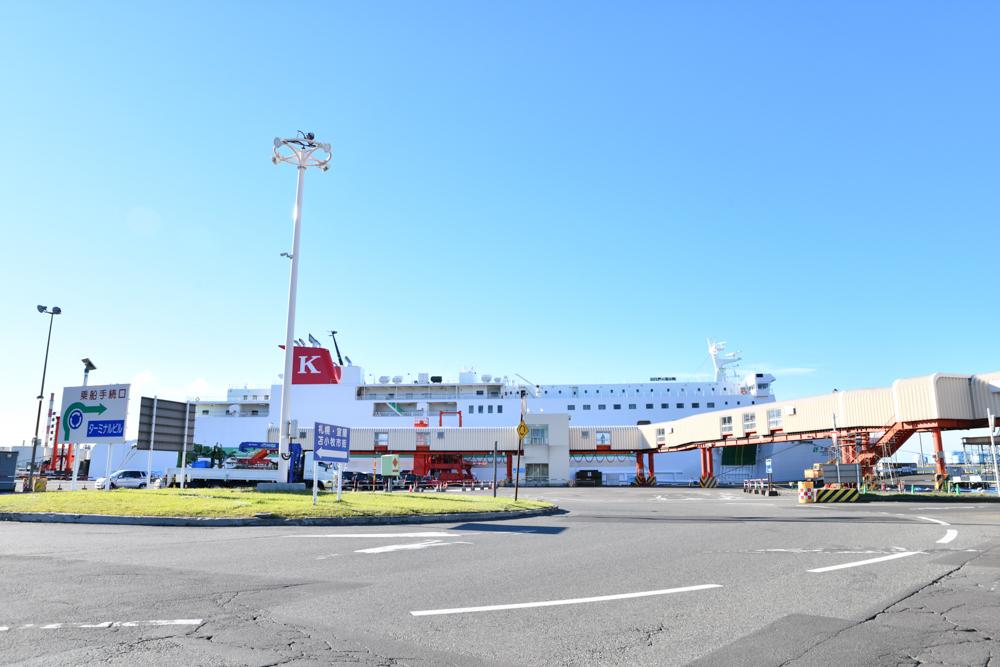北海道 苫小牧 観光 樽前ガロー Nikon D850