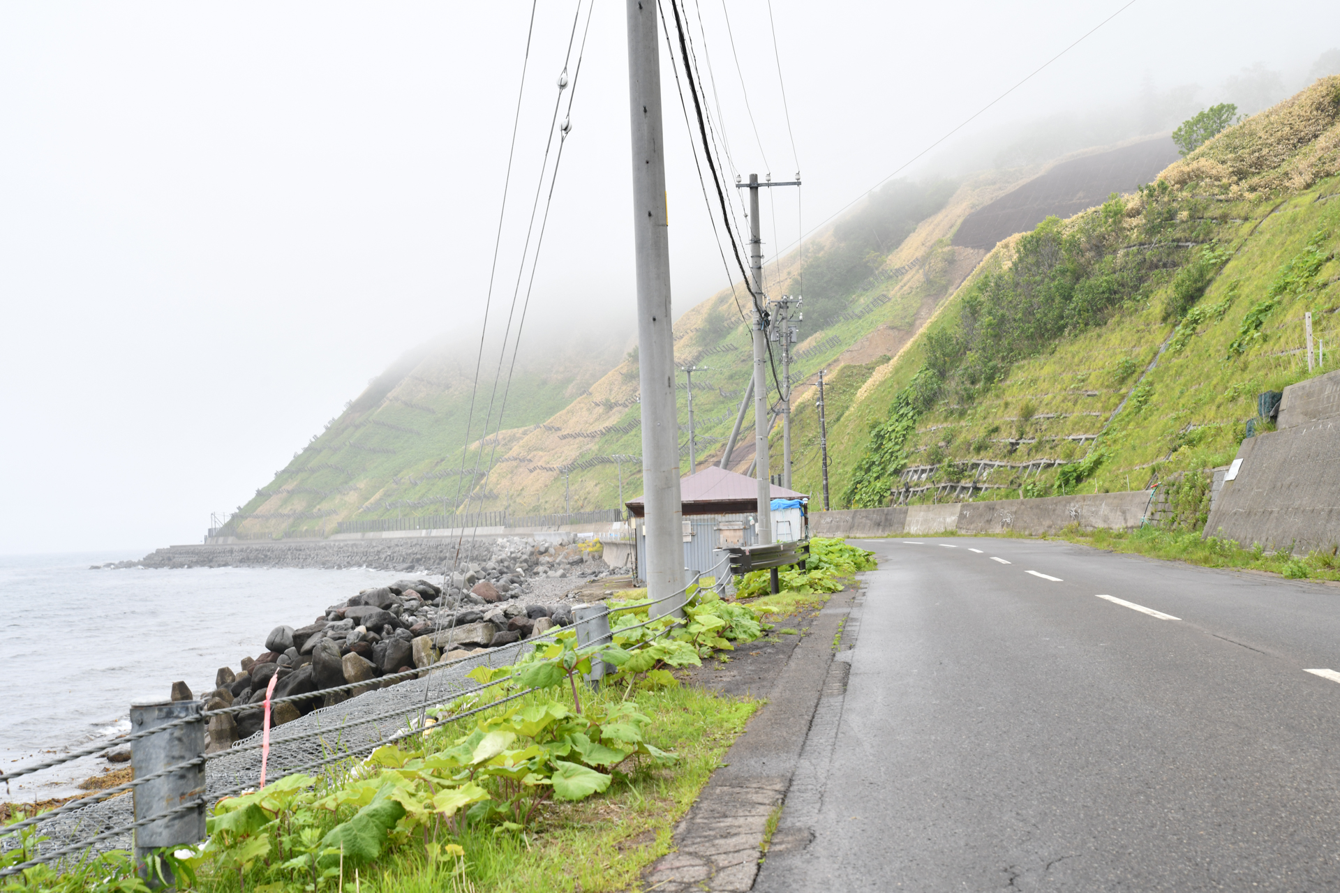 北海道 世界遺産知床