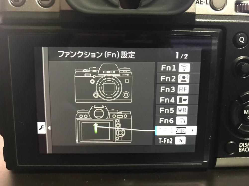 富士フイルムX-T3 レビュー