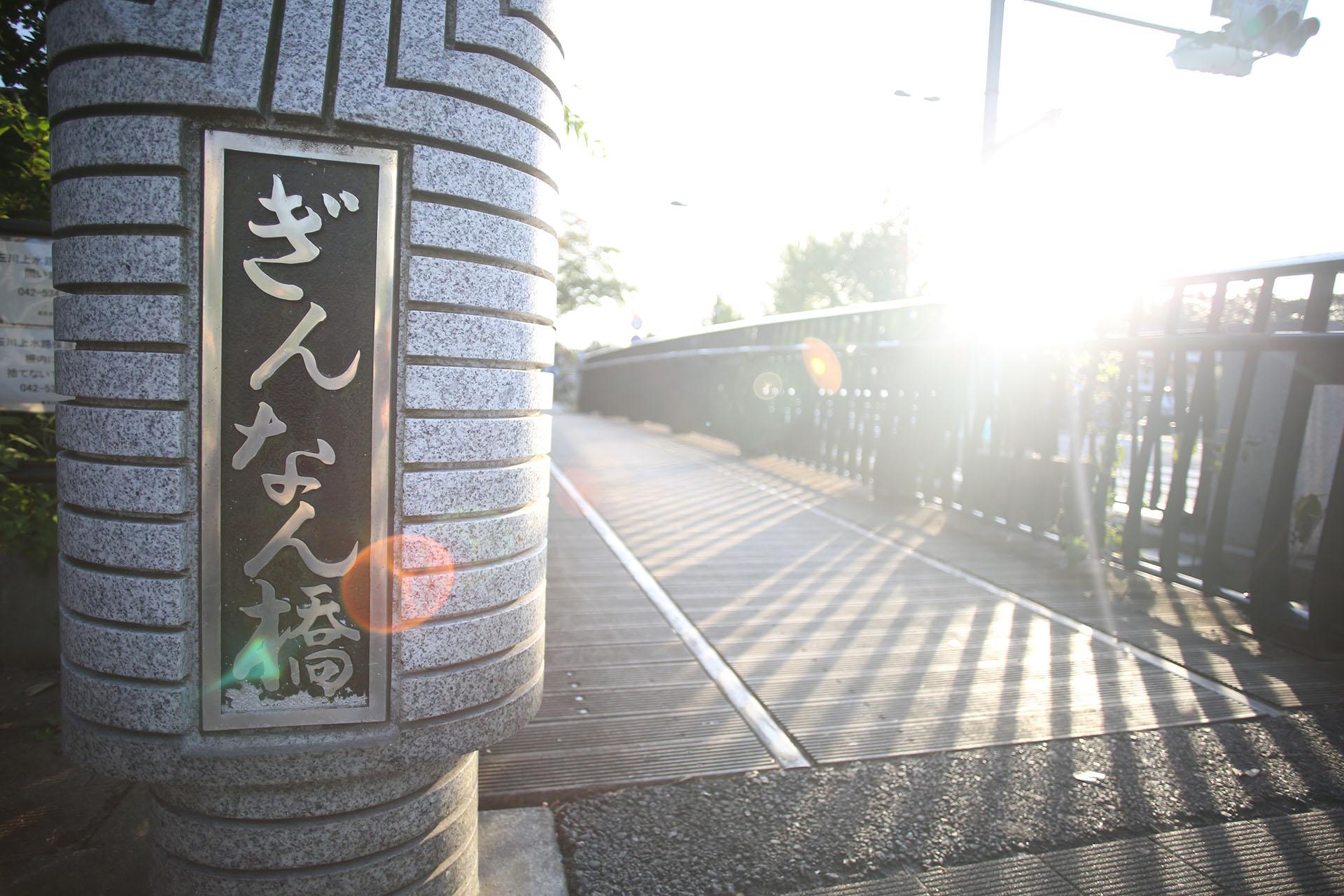武蔵野競技場線跡 堀合遊歩道 Canon EOS 5D MarkIII