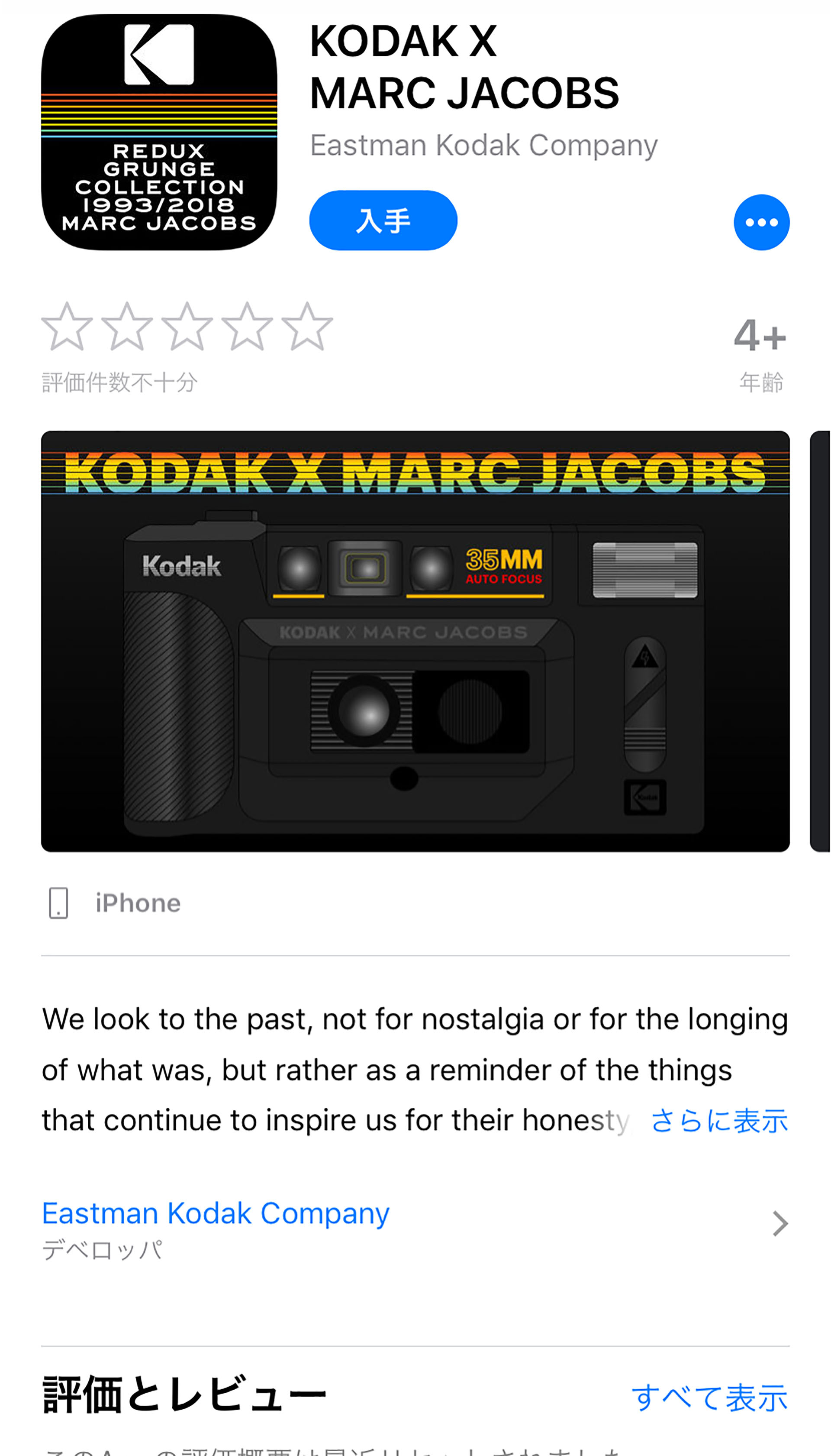 KODAK X MARC JACOBS